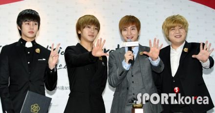 20110303_superjunior_8